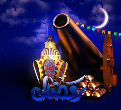 اس ام اس سرکاری ماه رمضان, جوک خنده دار ماه رمضان